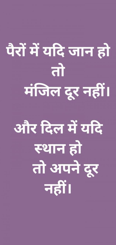 Post by RajniKant Joshi on 29-May-2020 10:53am