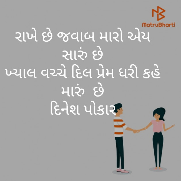 Post by Dinesh Patel on 29-May-2020 12:00pm