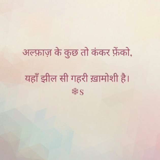 Post by Jignesh on 29-May-2020 12:22pm