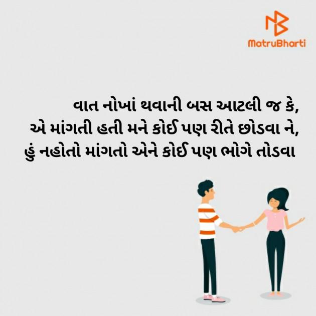 Post by Himanshu Thakkar on 29-May-2020 02:17pm