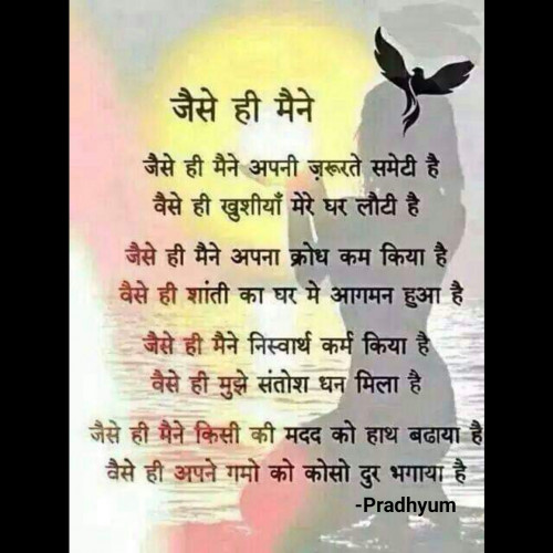 Post by Pradhyum on 29-May-2020 03:15pm