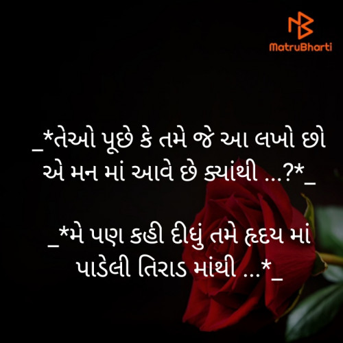 Post by Sangita Behal on 29-May-2020 05:14pm