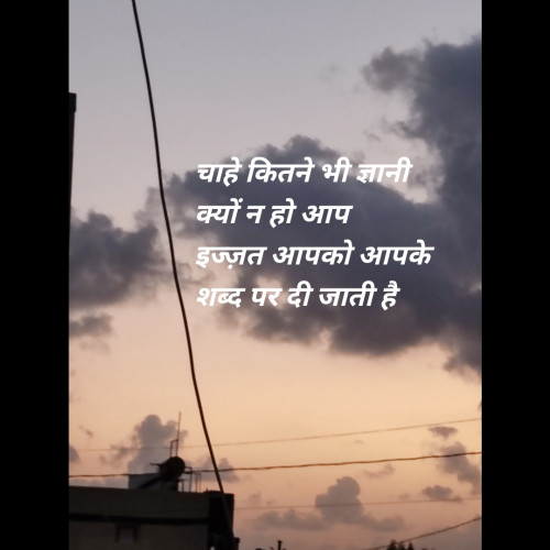 Post by Rathod Meddy on 29-May-2020 07:52pm