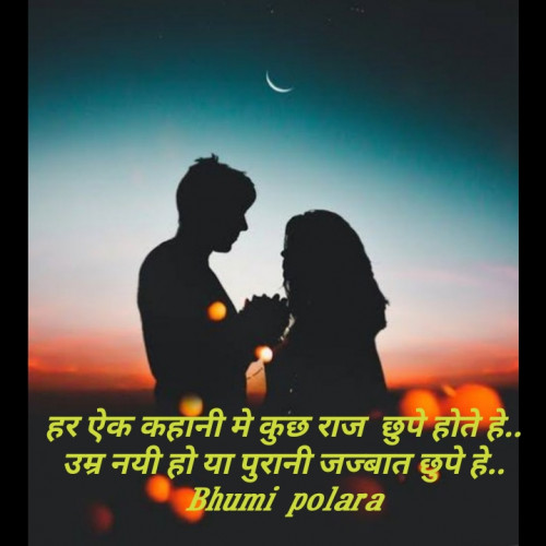 Post by Bhumi Polara on 29-May-2020 09:03pm