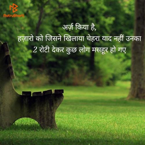 Post by hiren dudharejiya on 29-May-2020 09:31pm