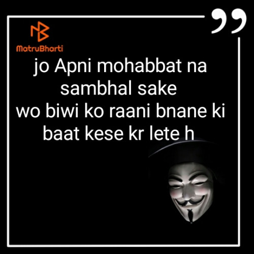 Post by Zindagi on 29-May-2020 11:57pm