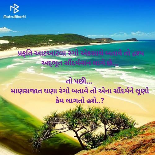 Post by Riddhi Patoliya on 30-May-2020 04:44am
