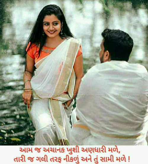 Post by Balkrishna patel on 30-May-2020 08:47am