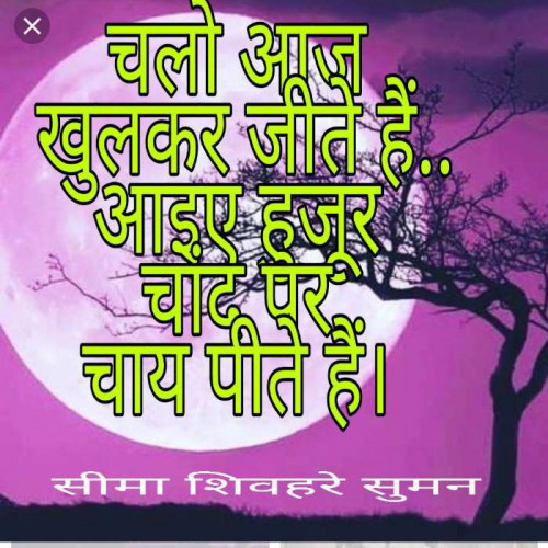 Post by Seema Shivhare suman on 30-May-2020 09:04am