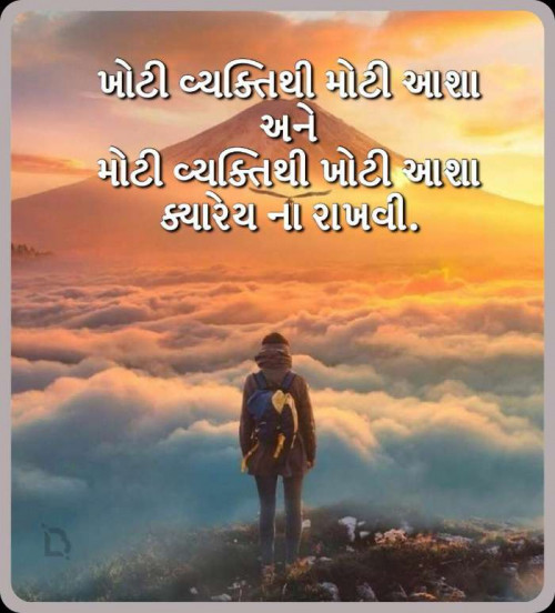 Post by Dhiren Gajjar on 30-May-2020 09:26am