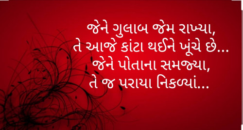 Post by Radhika Kandoriya on 30-May-2020 09:49am