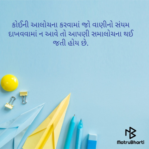 Post by Hitesh Rathod on 30-May-2020 10:22am