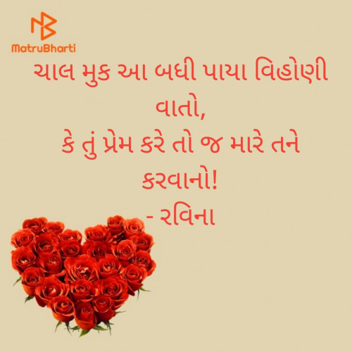 Post by Ravina on 30-May-2020 12:12pm