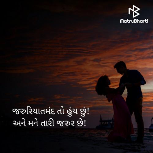 Post by RajNikant PaTel on 30-May-2020 12:55pm