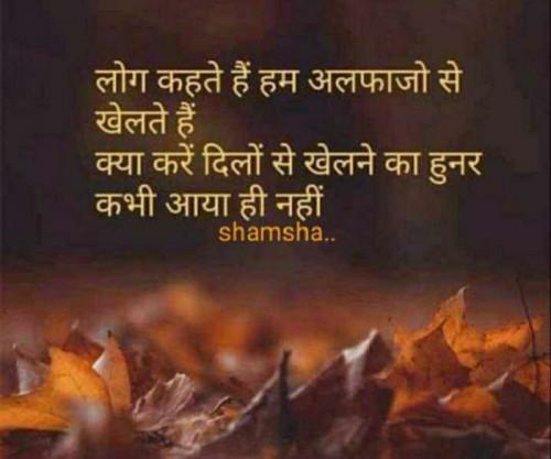Post by Balkrishna patel on 30-May-2020 01:51pm