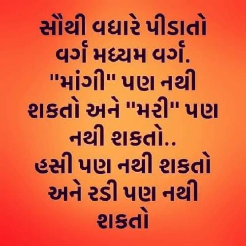 Post by Himanshu Thakkar on 30-May-2020 01:52pm