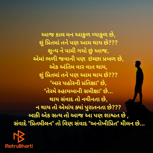 Post by Kamlesh on 30-May-2020 02:42pm