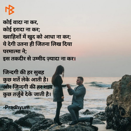 Post by Pradhyum on 30-May-2020 04:14pm