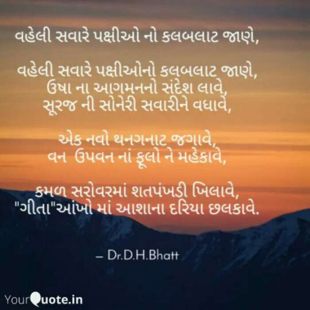 Post by Dr.Bhatt Damaynti H. on 30-May-2020 05:06pm