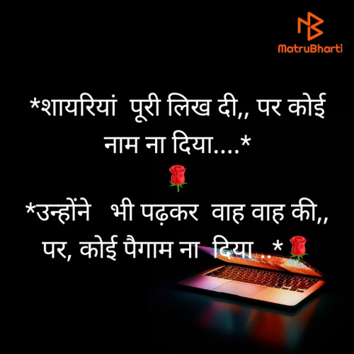 Post by Sangita Behal on 30-May-2020 05:22pm