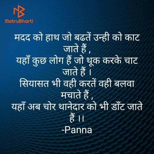 Post by Lakshmi Narayan Panna on 30-May-2020 06:40pm