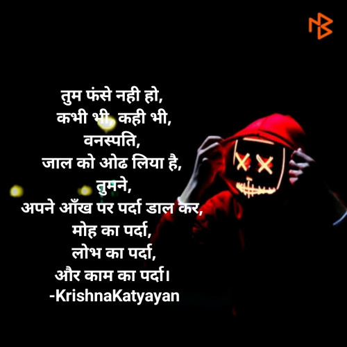 Post by Krishna Chaturvedi on 30-May-2020 06:54pm