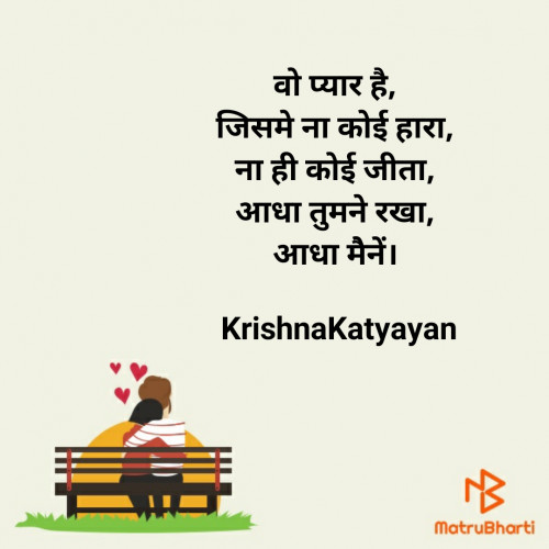 Post by Krishna Chaturvedi on 30-May-2020 09:39pm