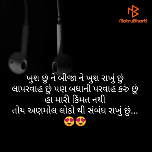 Post by Aarti Makwana on 30-May-2020 10:29pm