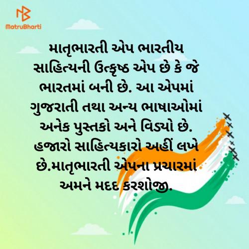 Post by Mahendra Sharma on 31-May-2020 12:40am