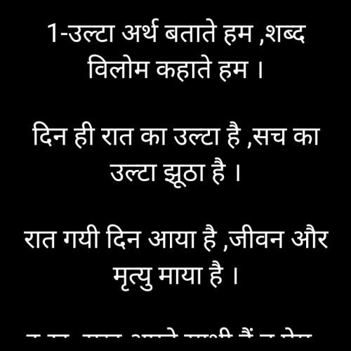 Post by Arun Kumar Dwivedi on 31-May-2020 06:38am