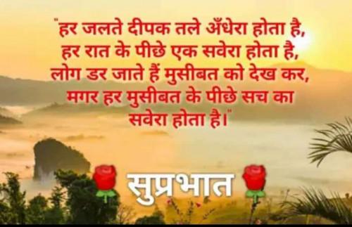 Post by Sawar Mal Patwari on 31-May-2020 07:08am