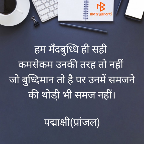 Post by Padmaxi Patel on 31-May-2020 09:13am