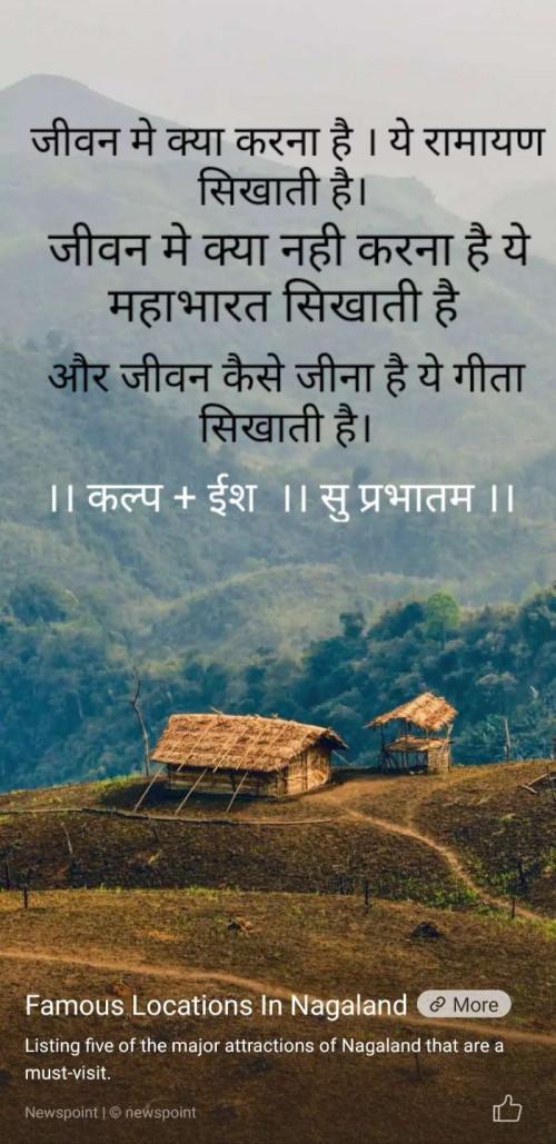 Post by Kalpesh Joshi on 31-May-2020 09:35am