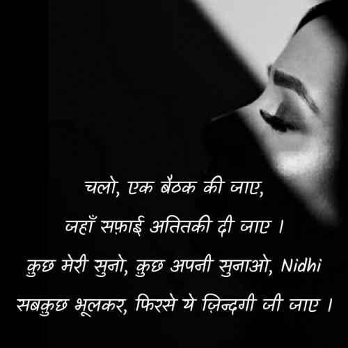 Post by Nidhi_Nanhi_Kalam_ on 31-May-2020 09:59am