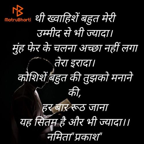Post by Namita Gupta on 31-May-2020 10:07am