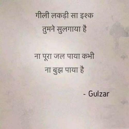 Post by Balkrishna patel on 31-May-2020 12:39pm