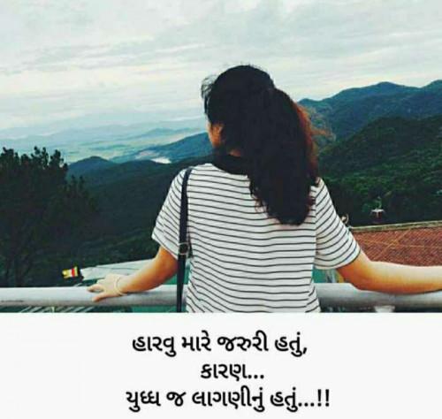 Post by Balkrishna patel on 31-May-2020 12:40pm