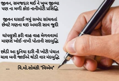 Post by Vinod on 31-May-2020 01:20pm