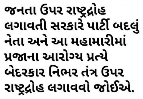 Post by Radhe Ahir on 31-May-2020 05:27pm