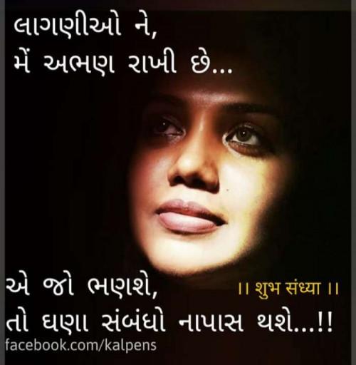 Post by Kalpesh Joshi on 31-May-2020 06:36pm