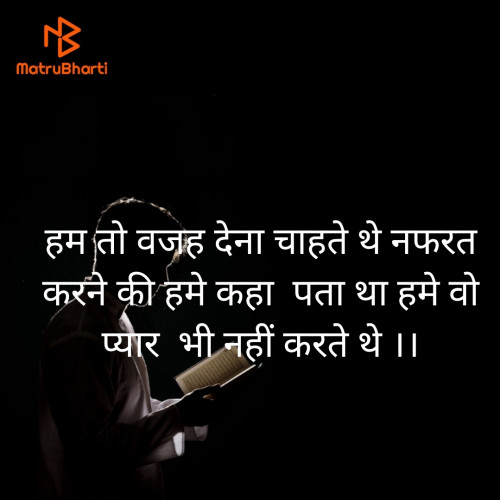 Post by BHAVIN HEART_BURNER on 31-May-2020 07:00pm