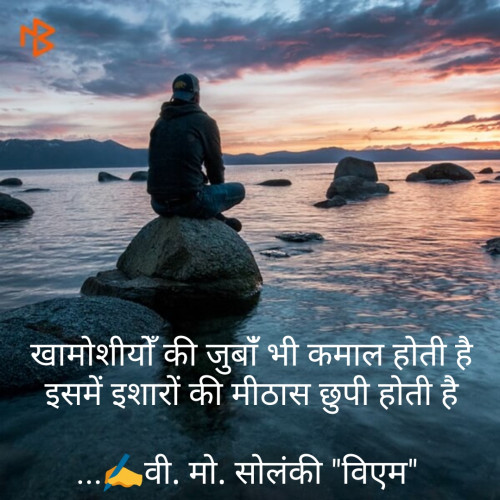 Post by Vinod on 31-May-2020 08:56pm