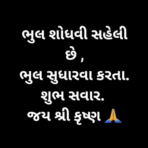 Post by patel suhani on 01-Jun-2020 09:25am