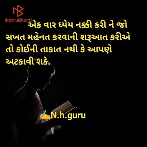 Post by N.h.Prajapati on 01-Jun-2020 10:44am