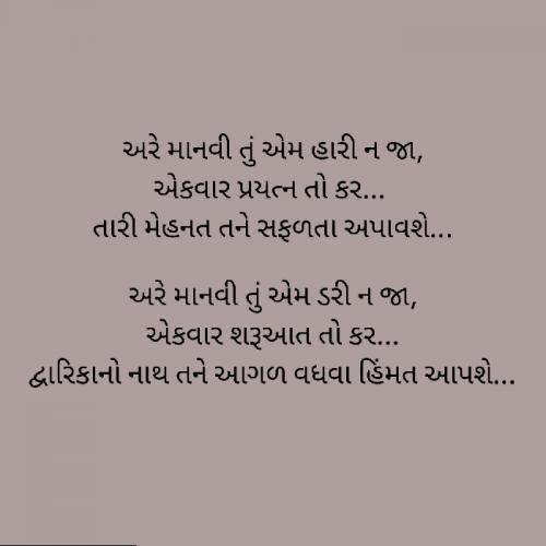 Post by Pallavi Trivedi on 01-Jun-2020 03:10pm