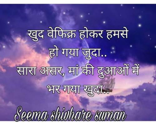 Post by Seema Shivhare suman on 01-Jun-2020 07:25pm