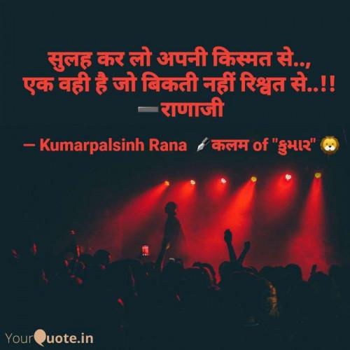 Post by KUMARPALSINH RANA on 01-Jun-2020 11:12pm