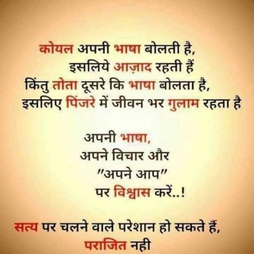 Post by Sawar Mal Patwari on 02-Jun-2020 06:45am