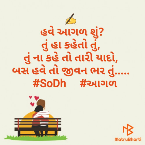 Post by SoDh on 02-Jun-2020 07:33am