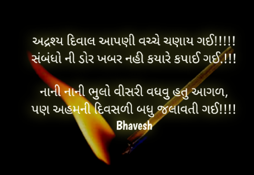 Post by Bhavesh on 02-Jun-2020 09:55am